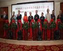 四川南充古玩收藏协会藏品北京交流展举行