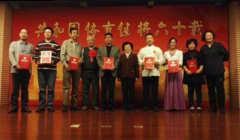 """""""共和国体育健将六十载""""纪念活动在北京举行"""