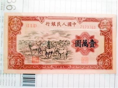熊老收藏的第一套人民幣-圖片版權歸原作者所有