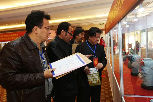 《中国民间文物档案-第一部》首次面世 助力古博会