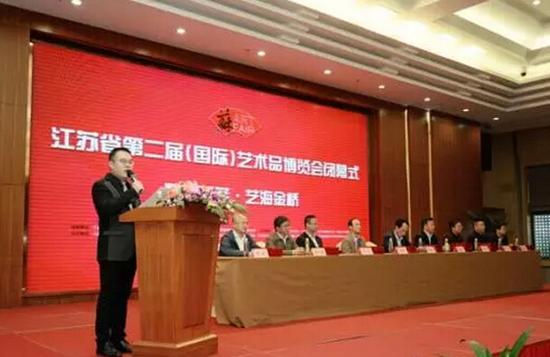 江苏省第二届(国际)优乐国际博览会圆满闭幕