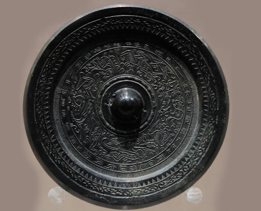 绍兴市博物馆馆藏中国古代铜镜