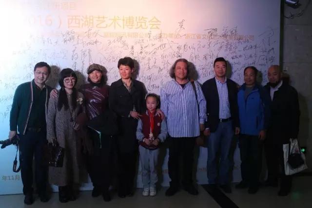 第十九届西湖艺术博览会开幕 领略后G20时代艺术国际化