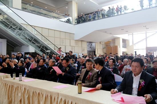 2016山东淄博第二届淄砚文化节系列活动隆重开幕
