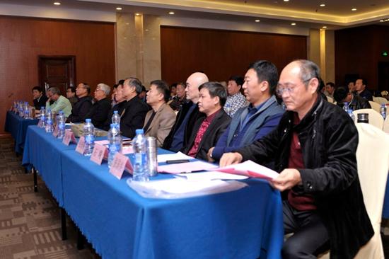 第四届中华砚文化高峰论坛在山东淄博举行