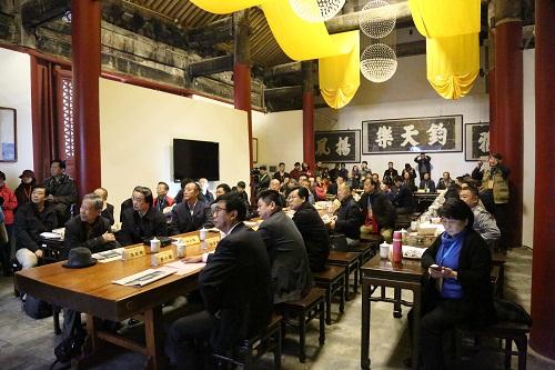 首次中国匾额文化保护与传承活动在京举办