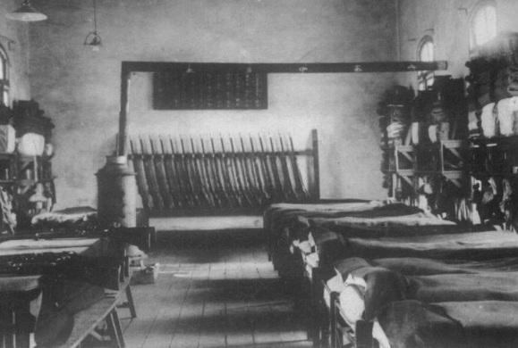 抗战时期北京的日军兵舍