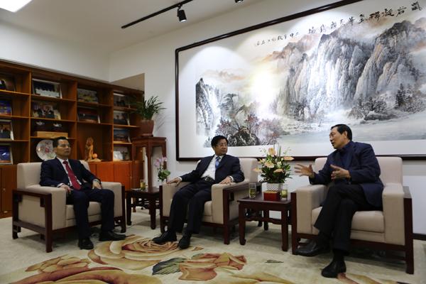 中国亚洲经济发展协会华夏文化艺术委员会第一次会议在北京召开