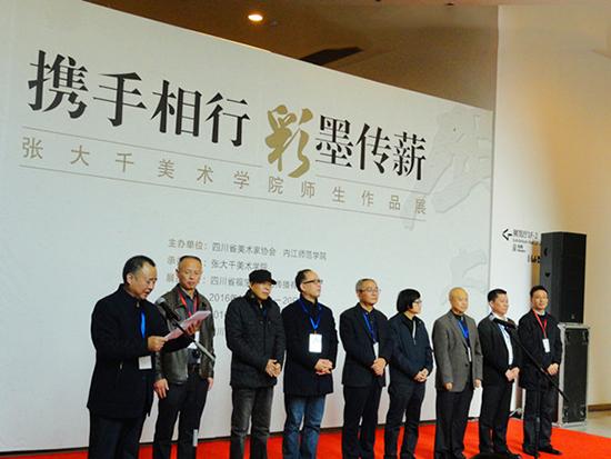 张大千美术学院师生作品展在四川美术馆启幕