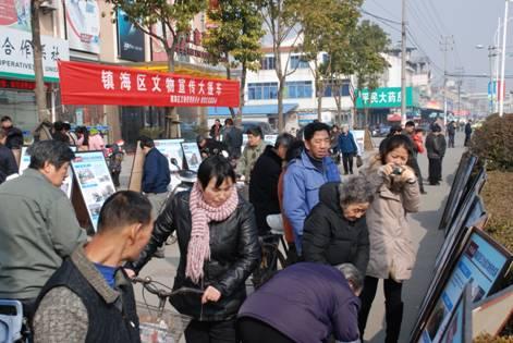 [宁波]镇海鱼山·乌龟山遗址考古成果展走进村镇