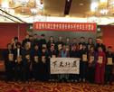 青华宫住持黄世真道长与弟子们欢聚一堂传播道教文化