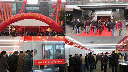 苏州古玩城2016年冬季文博会12月17日开启