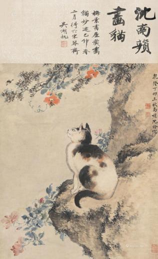 猫蝶图:康泰修耄耋 嬉闹富贵间