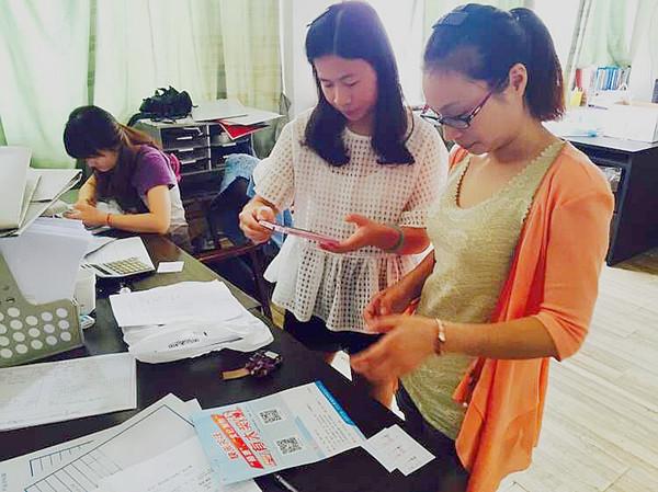 [宁波]市不可移动文物信息化建设有序推进