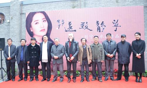 青年画家刘宁山水画作品展在苏开幕