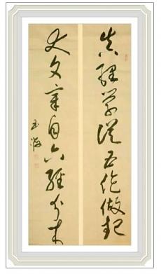 """""""翰墨剑兰""""书法展将在京举行"""