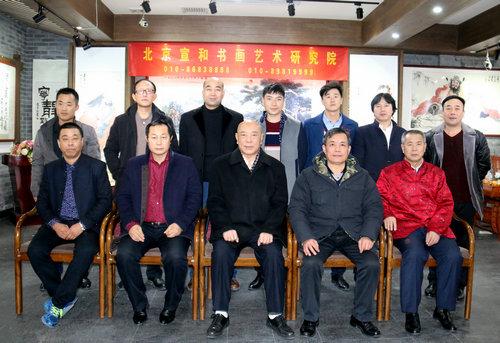 """""""翰墨情缘""""书画笔会在北京宣和艺术馆举行"""