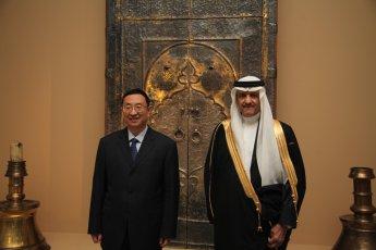 雒树刚会见沙特旅游和民族遗产总机构主席苏尔坦
