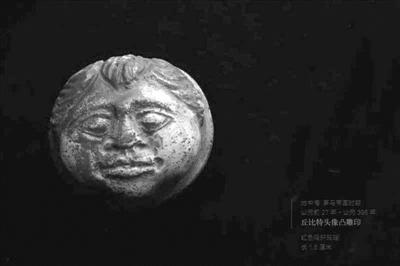 500余件域外高古印亮相杭州 跨越八千年横跨两万里