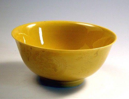 被低估的黄釉瓷 艺术品拍卖市场中少见却价高