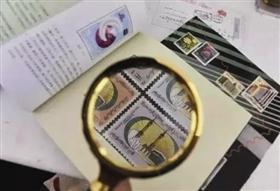 正确使用放大镜等工具鉴别邮票