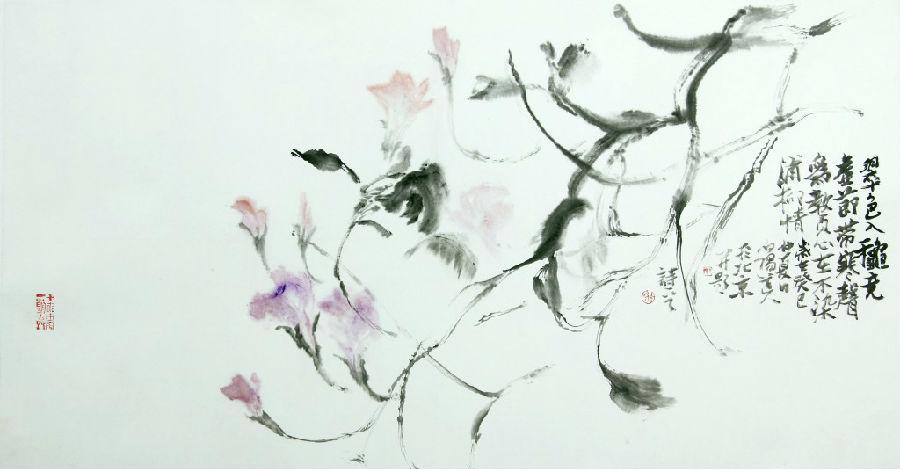 碧野清纯——白阳道人之其人奇画