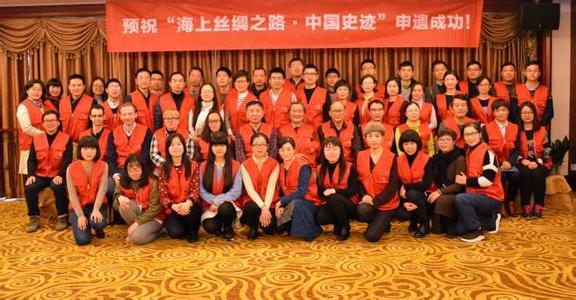 [宁波]市世界遗产保护志愿者服务队正式成立