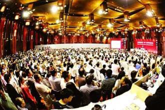 中国优乐国际拍卖缓慢回升