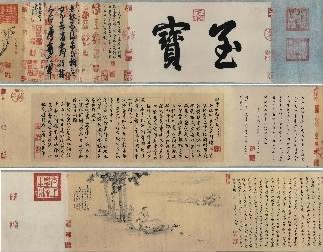 故宫博物院馆藏书画复制品精粹展于国贸商城隆重开幕-图片版权归原作者所有