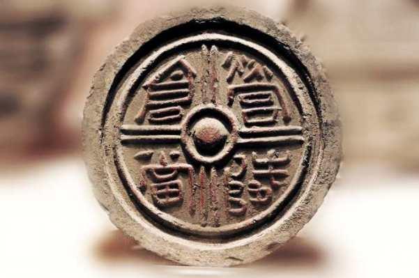 陕西西安秦砖汉瓦博物馆馆藏汉代瓦当