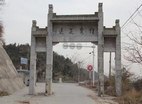 定西陇西县加强文化遗产传承保护工作