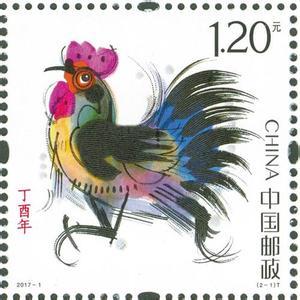生肖邮票成收藏的长期热点 被投资人关注