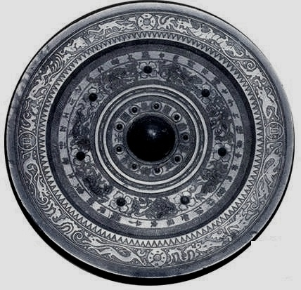中国古代铜镜欣赏