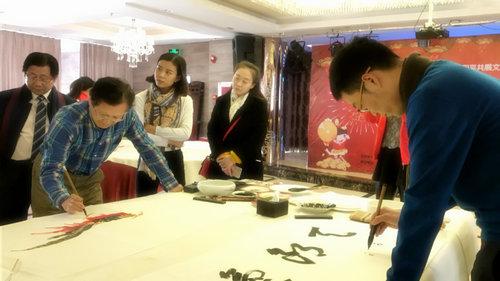 北京和平共展文化传媒迎新春书画联谊会在京举行