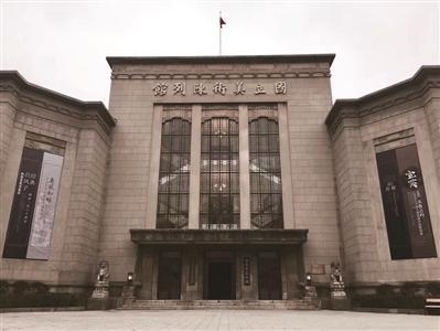 江苏省美术馆老馆重新向公众开放