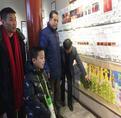 冰雪冬韵北海情——迎新春盼冬奥体育收藏珍品展在京开展
