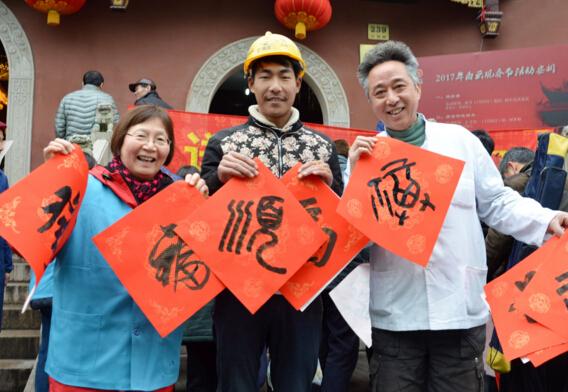 上海道教界积极开展新春公益慈善活动