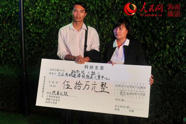 """""""艺术筑桥,公益践行""""朱军三亚拍卖画作献爱心"""