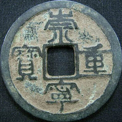 古钱币清洗窍门有哪些