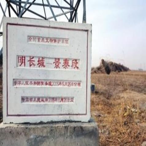 国保单位甘肃明长城遭农田啃噬 部分变羊圈