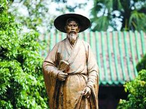 海南的诗和远方:古代诗词多 苏东坡令海南文化一扫阴霾