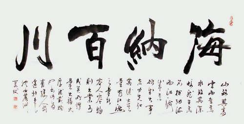 沈丽洲:以诗、书、画之美描绘艺术人生