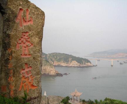 [温州]4景区入围全国红色旅游经典景区