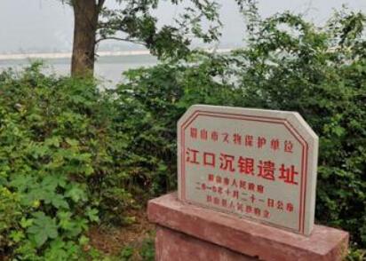国家文物局领导调研江口沉银遗址考古工作
