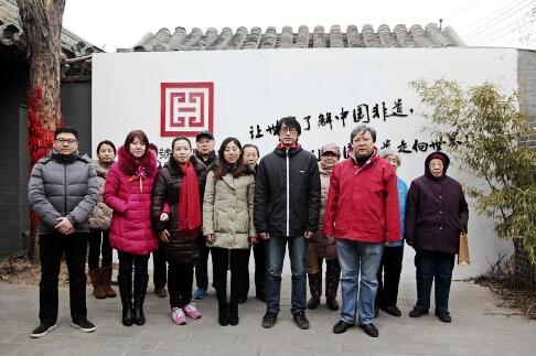 王学强孟家井瓷窑陶瓷艺术展在93号院博物馆开幕