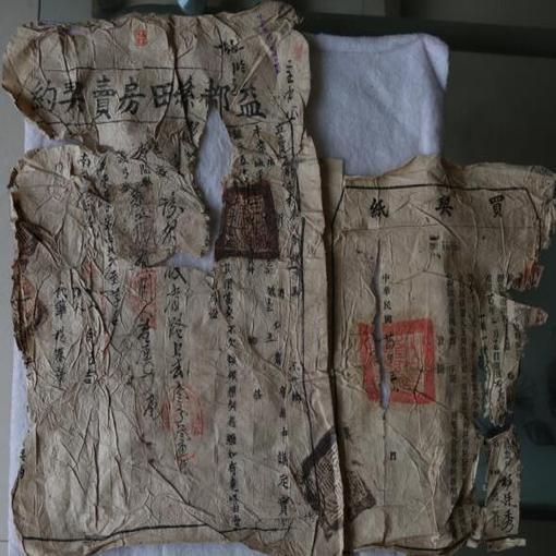 青州市博物馆获赠的一批珍贵契约