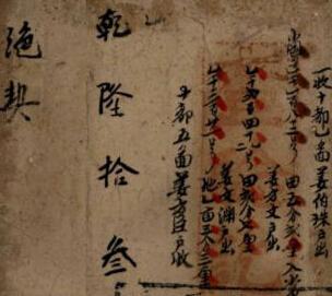[金华]市档案馆惊现清乾隆年间文书 馆藏档案历史前推163年