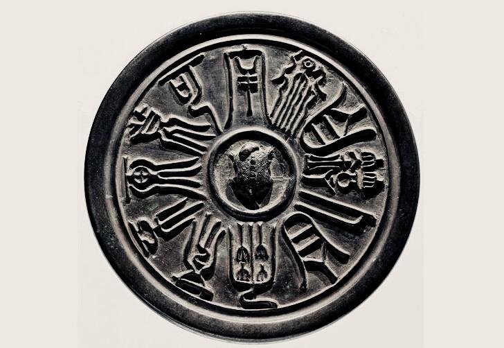 陕西历史博物馆典藏铜镜欣赏