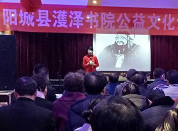 阳城成立濩泽书院传播孝道文化