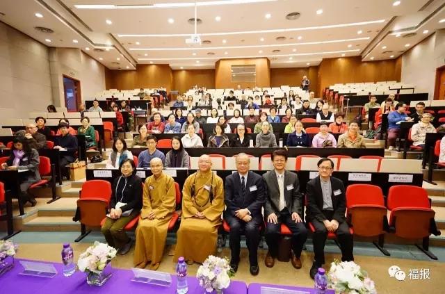 香港中文大学成立佛学研究文学硕士课程